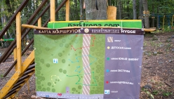 hygge-rope-park-37_0