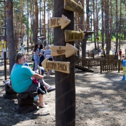 verevochnyj-park-panda-3