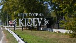 verevochnyj-park-kidev-kiev_parktropa-com-001
