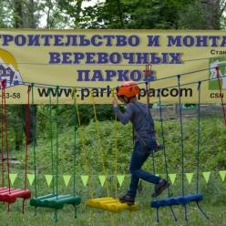 verevochnyj-park-kiev-truhanov-parktropa-com-12