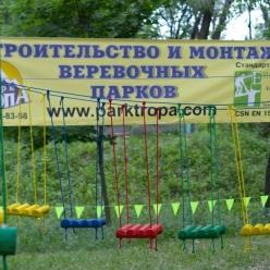 verevochnyj-park-kiev-truhanov-parktropa-com-75