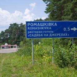 verevochnyj-park-luck-tropa-03