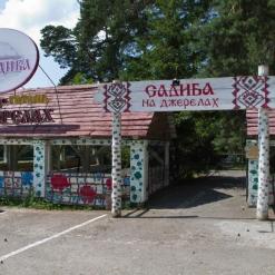 verevochnyj-park-luck-tropa-04