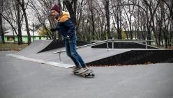 skatepark-dobropole-1