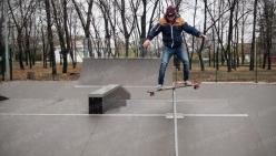 skatepark-dobropole-7