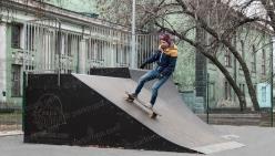 skatepark-dobropole
