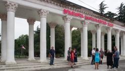 skatepark-kutaisi-georgia-26