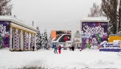 winterra_lehenda-kazkovoho-kraiu-1