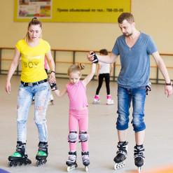 скейт-парк для детей