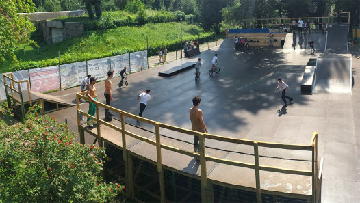 купить скейт-парк