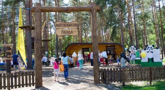 Веревочный парк ПАНДА