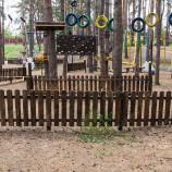 Деревянные ограждения