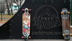 Скейт-парк, Доброполье 2017