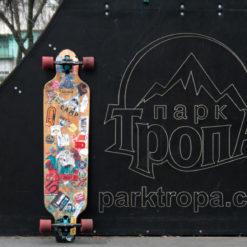 Skate park in Dobropolye, 2017