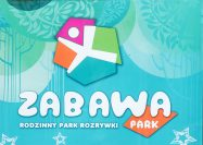 Парк Приключений для ДРЦ Лодзь, Польша 2018