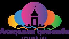 От частного детского сада «Академия детства» в Одессе