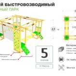 Модульная веревочная площадка на 5 конкурсов